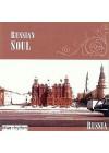 RUSSIA: RUSSIAN SOUL