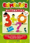 ELEMENTARZ. MATEMATYKA. 4-8 LAT